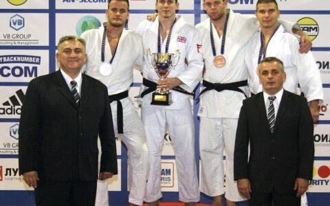 European Cup Belgrado
