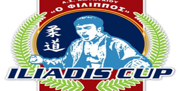 Iliadis Cup per 13 juniores