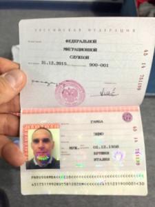 Passaporto Russo Ezio Gamba