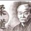 Judo Educazione: La figura di Cesare Barioli