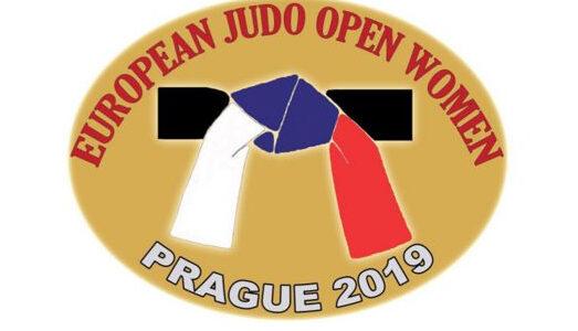 EJO Praga 2019: Italia femminile a secco di medaglie